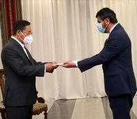بولیوی به دنبال بازگشایی سفارتش در ایران
