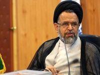 دستگیری ۷تن از وابستگان داعش در ایران