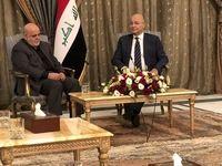 رایزنی سفیر ایران با رییسجمهور جدید عراق