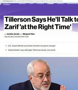 گفتوگوی تیلرسون با ظریف در زمان مناسب