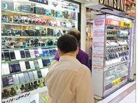 بالا و پایین بازار تلفن همراه