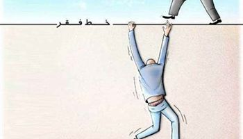 ۳۳درصد جمعیت ایران در فقرمطلق