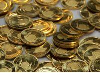 ۲میلیون و ۸۰۰هزار سکه طلا تا چهارماه آتی وارد بازار میشود