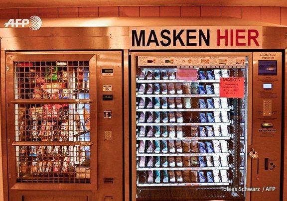فروش ماسک در متروی برلین آلمان +عکس