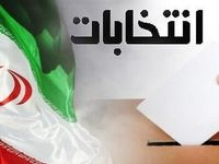 ۴شبکه خبری انتخابات دوم اسفند را زنده پوشش میدهند