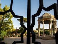 به مناسبت روز شیراز +تصاویر