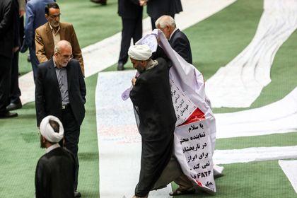 تومار مخالفت FATF در صحن مجلس +تصاویر