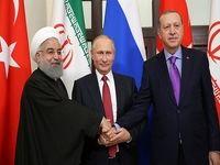 اجلاس سه جانبه سران کشورهای ایران، روسیه و ترکیه در آنکارا آغاز شد