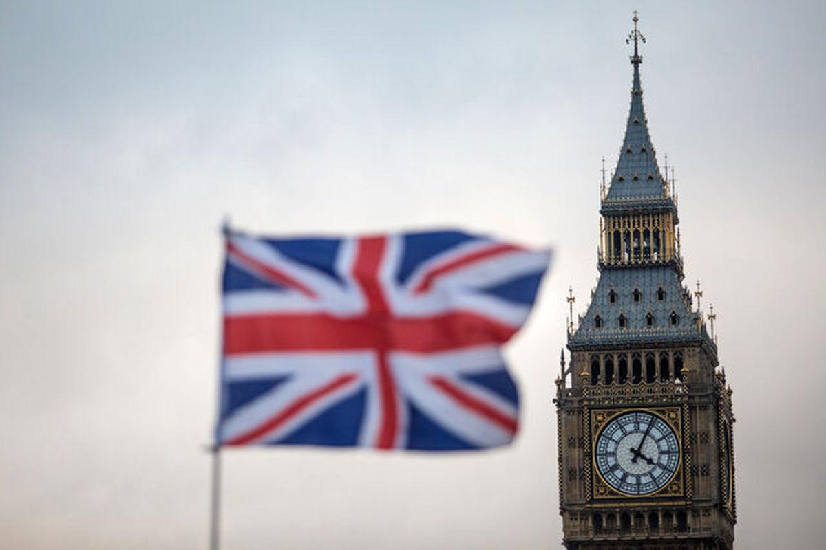 ثبت کمترین نرخ تورم انگلیس در ۴سال گذشته