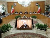 مقاومت کشورهای عضو اوپک، شکستی دیگر را برای آمریکاییها رقم زد/ تصویب لایحه موافقتنامه موقت بین ایران با اوراسیا