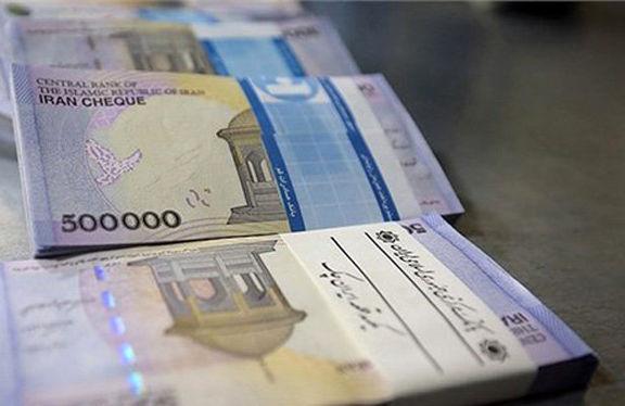 5دلیل جبران کسری بودجه دولت با انتشار اوراق