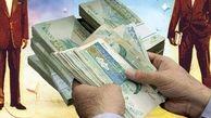 حقوق بازنشستهها در پایان مهلت قانونی قطع میشود