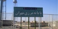 همه مرزهای عراق بسته است