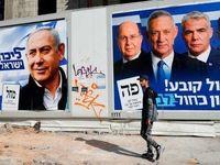 آغاز رایگیری در انتخابات پارلمانی اسرائیل