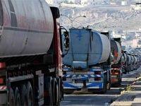 بیش از ۳میلیارد ریال فرآورده نفتی قاچاق در پایتخت کشف شد