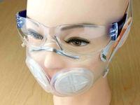 ماسکهای دیجیتالی برای مبارزه با کرونا