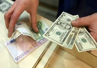 مهلت ۴۸ساعته بانک مرکزی روبه اتمام است