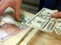 اثر نوسانات نرخ ارز بر تورم/ سقوط رشد اقتصادی در صورت کاهش صادرات نفت