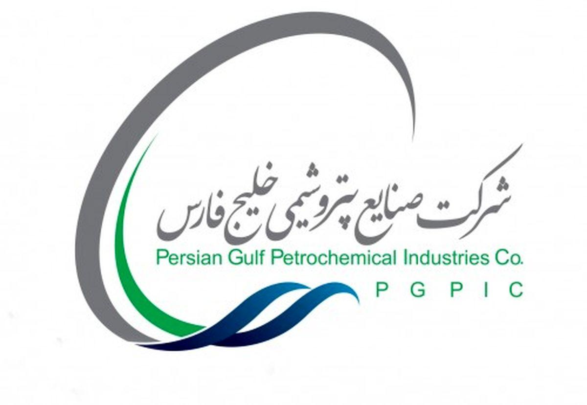 هلدینگ خلیج فارس در میان ۴۰شرکت برتر صنایع شیمیایی جهان قرار گرفت