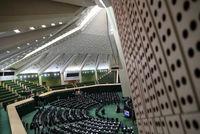ایرادات طرح اصلاح قانون اجرای سیاستهای کلی اصل۴۴ برطرف شد