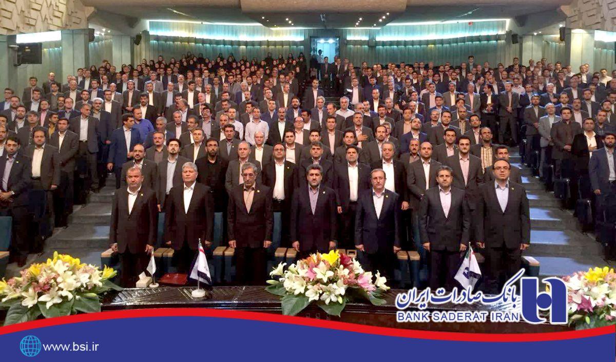 مشکلات اعتباری تولیدکنندگان بدهکار را در بانک صادرات ایران حل میکنیم