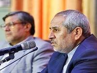 موافقت با انتقال اموال بابک زنجانی به وزارت نفت