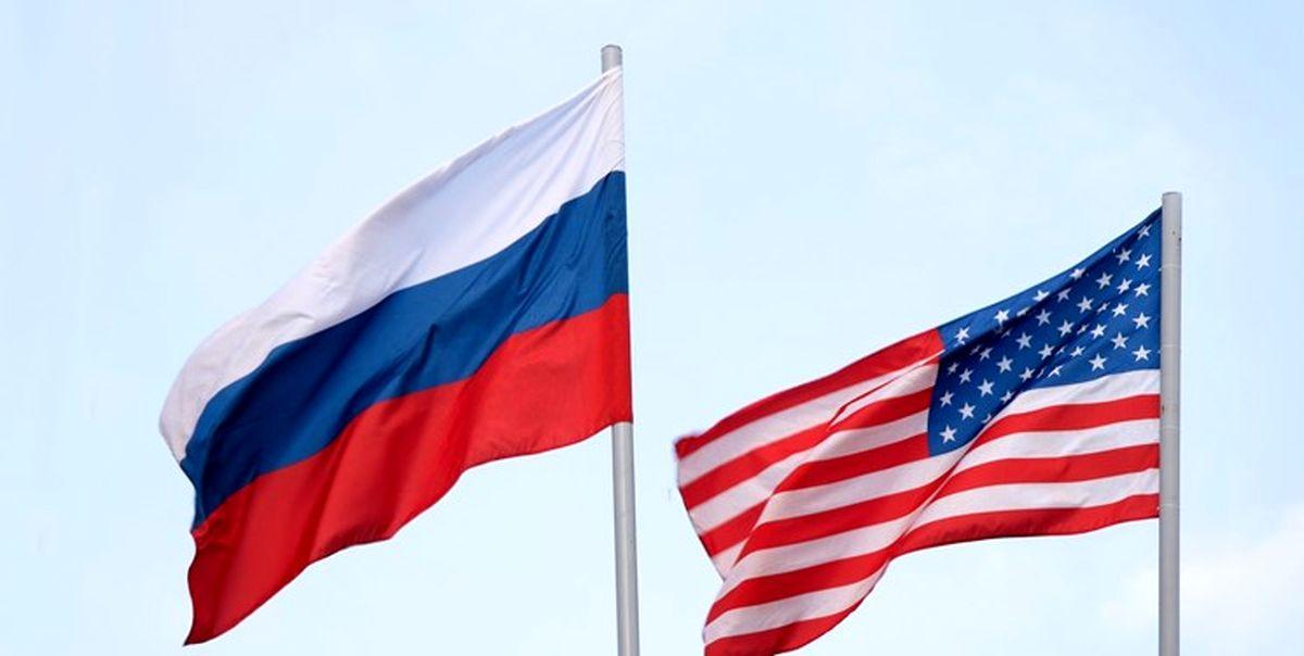 بررسی همکاری امنیتی روسیه و آمریکا در افغانستان