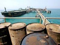 توقیف نفتکش حامل سوخت
