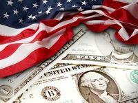 اقتصاد آمریکا ۳.۴درصد رشد کرد