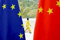 اروپا در مسیر همکاری اقتصادی