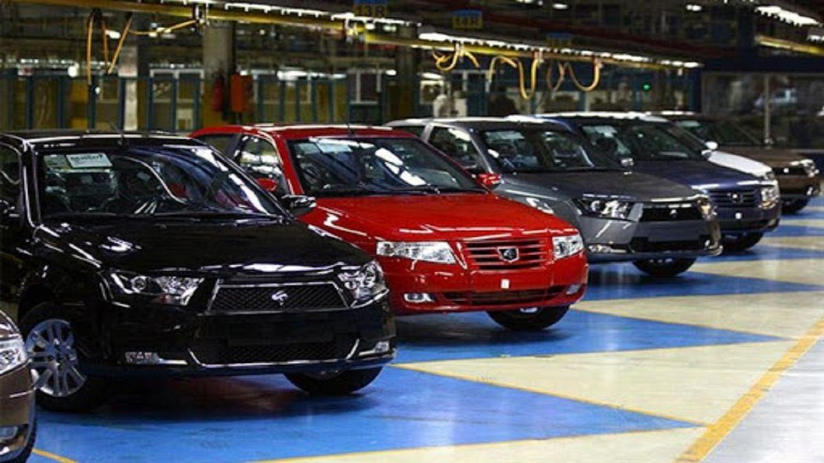 سود مشارکت خودروسازیها افزایش خواهد یافت؟