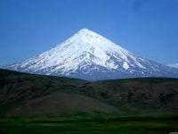 کوه دماوند وقف شده است؟