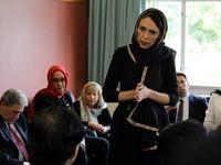 خانم نخست وزیر بعد از حمله تروریستی محجبه شد +عکس