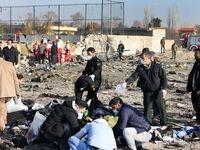 دلایل دروغ بودن ادعای اصابت موشک به هواپیمای اوکراینی