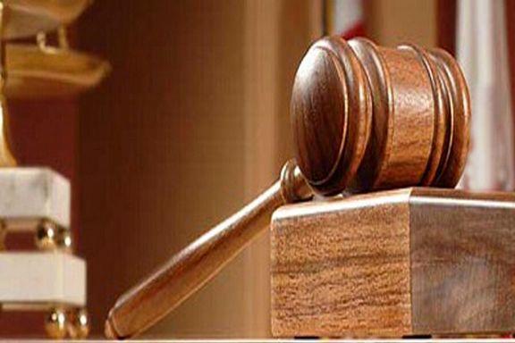 محاکمه مرد ثروتمند به اتهام قطع پای همسر