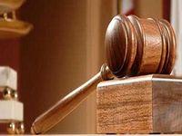 محاکمه 2 پسر جوان به اتهام قتل مرد پولدار