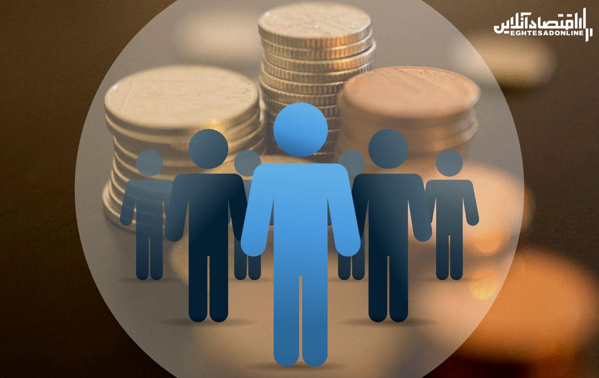 روال پرداخت یارانه های نقدی تغییر می کند؟