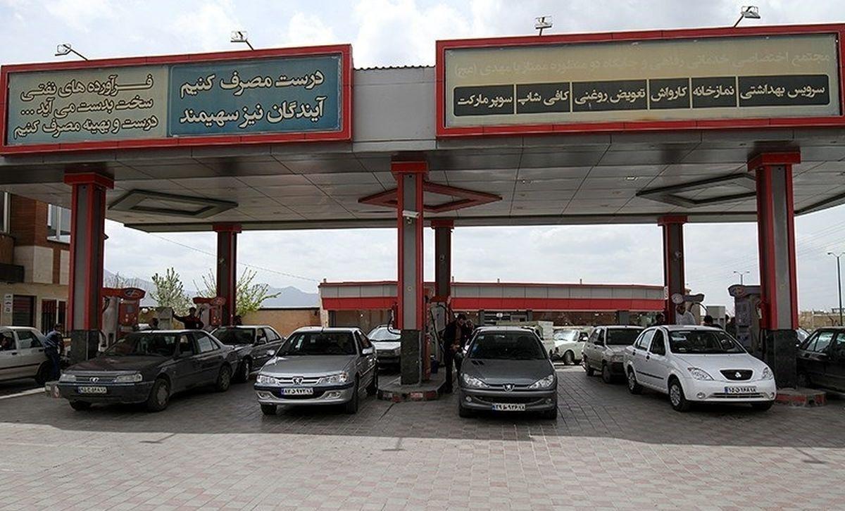 توصیههای بنزینی مجلس به دولت
