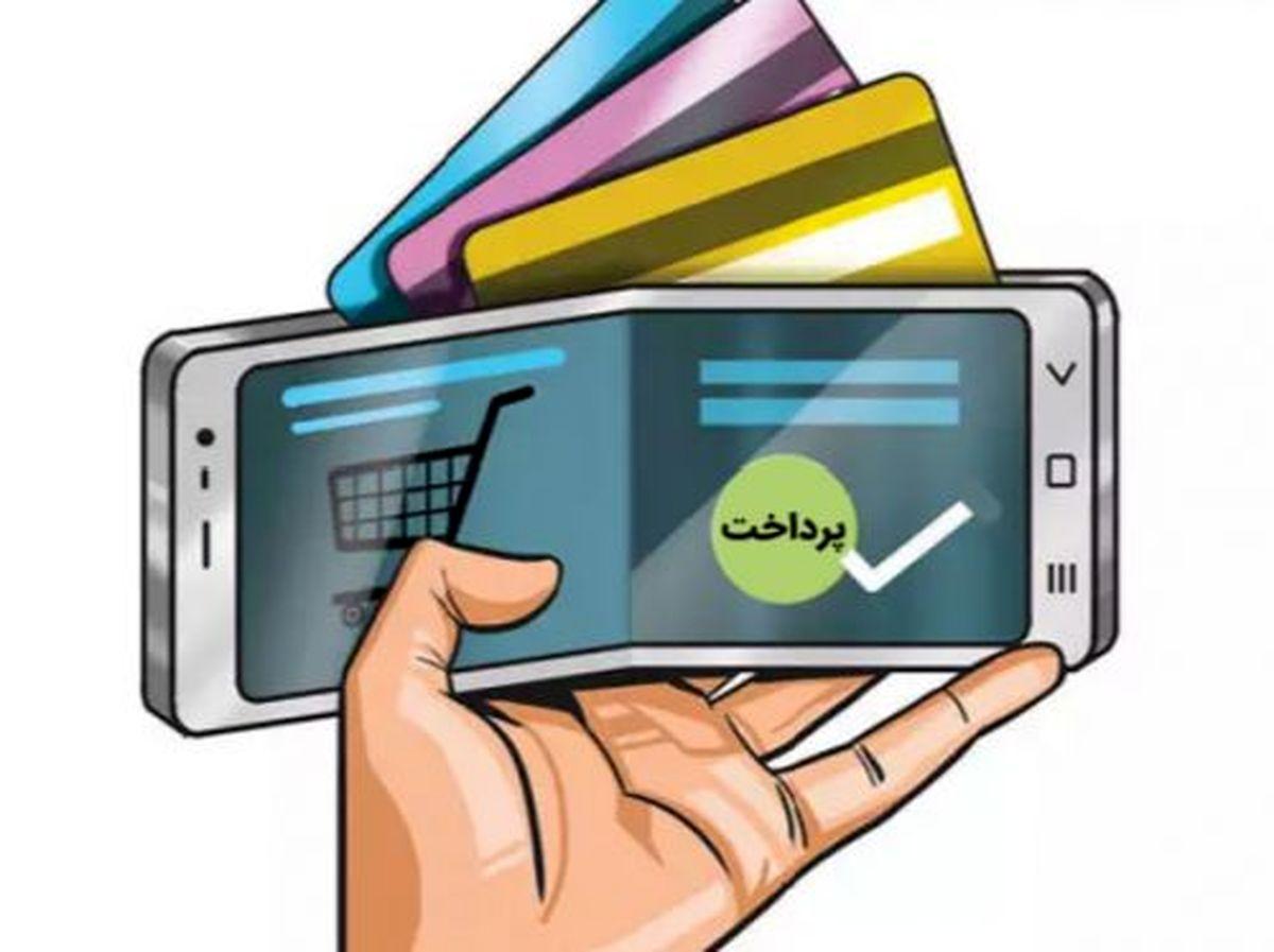 آخرین روند صدور  کیف پول الکترونیکی در ایران