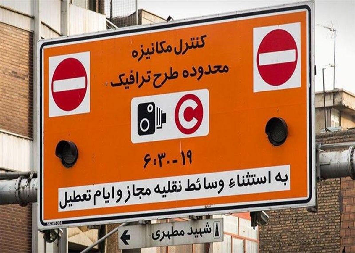 تشریح تخفیفات طرح ترافیک ۹۹برای ساکنان محدوده