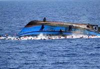 غرق شدن کشتی با ۵۰۰ مسافر در تانزانیا