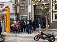 حال و هوای امروز بازار ارز تهران +تصاویر