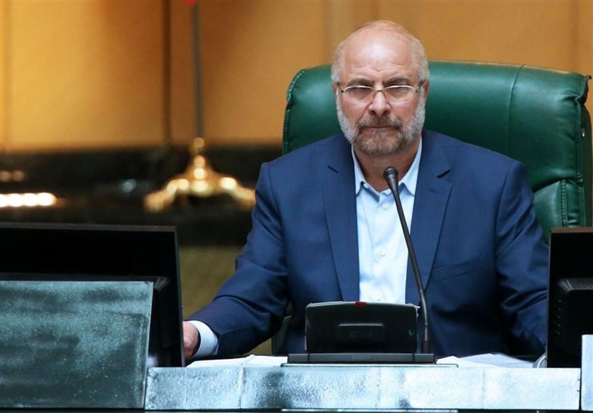 روسای دو کمیسیون مامور پیگیری حل اختلاف دولت و مجلس شدند