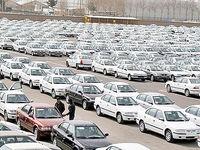 سراب تعیین قیمت واقعی خودرو