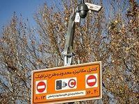 افزایش ترافیک با اجرای طرح ترافیک جدید/ لغو طرح زوج و فرد بستگی به تصمیم پلیس دارد