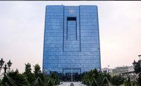 آغاز مجمع عمومی بانک مرکزی با حضور روحانی