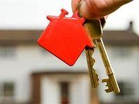 ارزانترین و گرانترین شهرهای آمریکا برای خرید خانه
