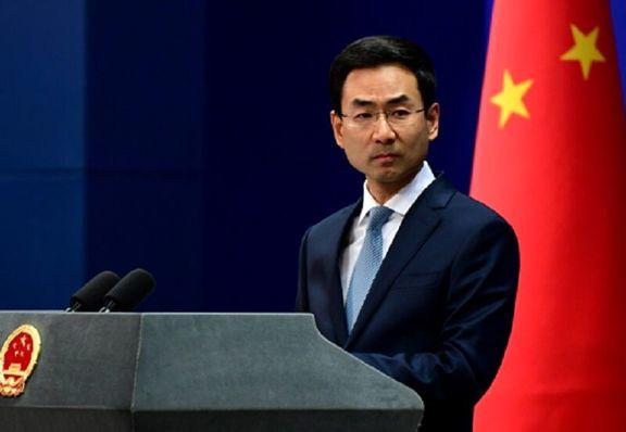 پکن: اوضاع در غرب آسیا بغرنج شده است