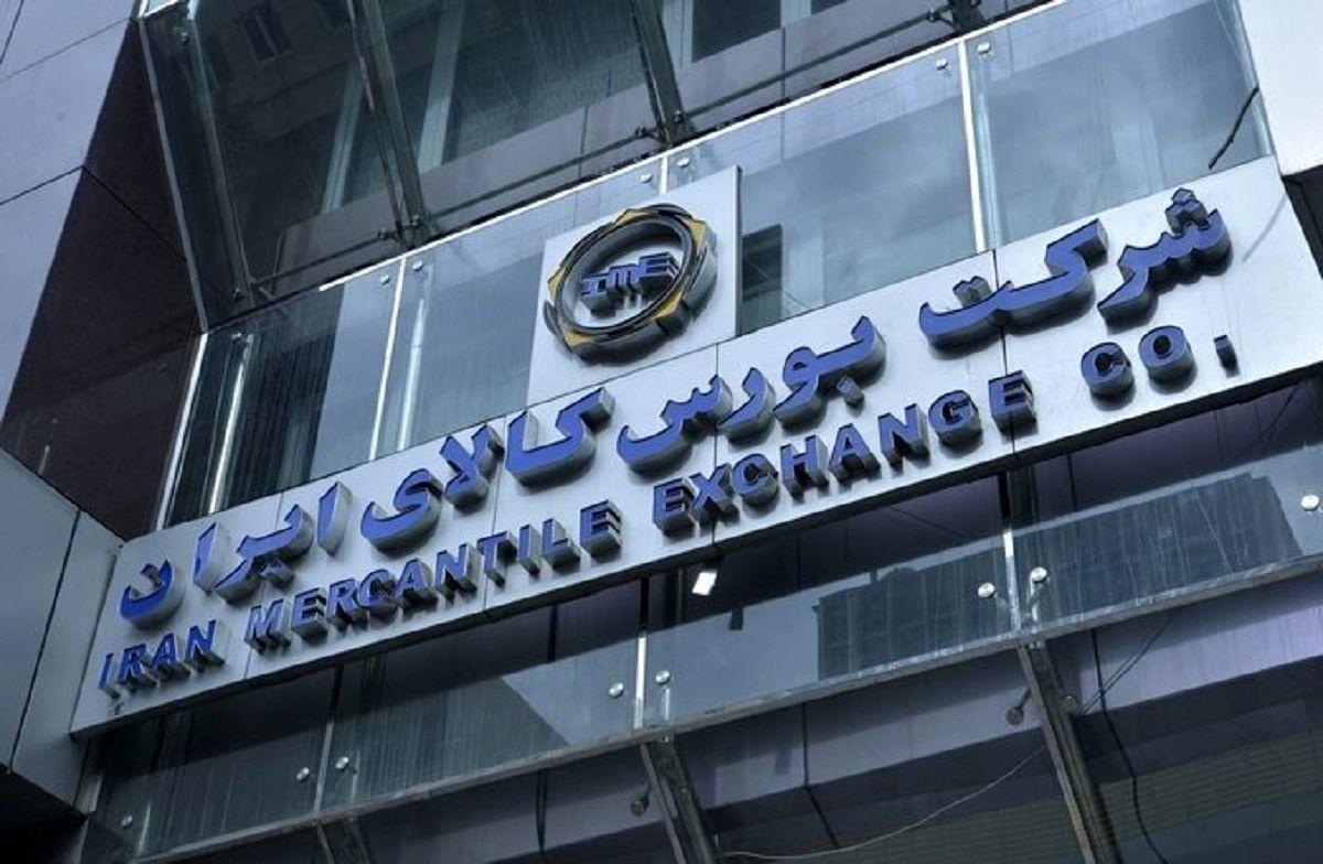 معاملات بورس کالا در مسیر صعودی