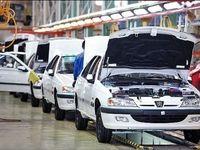 بررسی سیاستهای دولت در صنعت خودرو +فیلم